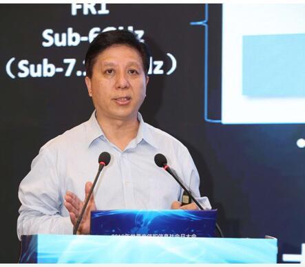 5G将成为引领国家数字化转型的通用目的技术