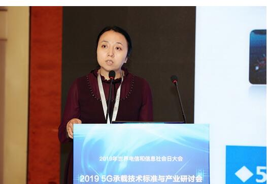 中国移动韩柳燕指出面向5G新需求的SPN技术具有三大特征