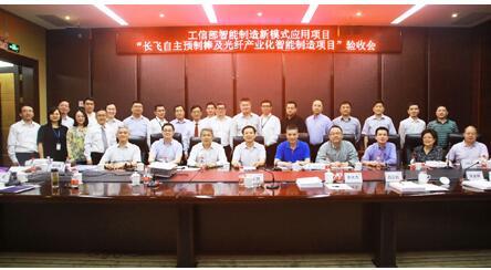 长飞公司成功建立了光纤光缆行业智能制造新模式
