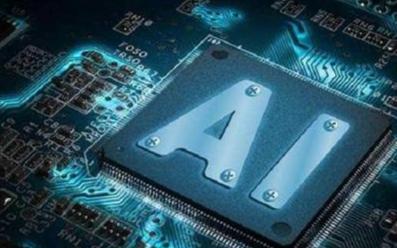美国在人工智能领域的领先地位都用了哪些招
