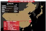 JDI获两岸联盟注资 将有助抢攻车载与可穿戴领域...