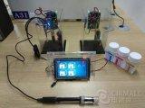 基于STM32+ZigBee的酿造业监控系统