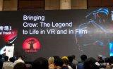 """""""互动叙事:传统动画与VR动画的探索""""的演讲"""