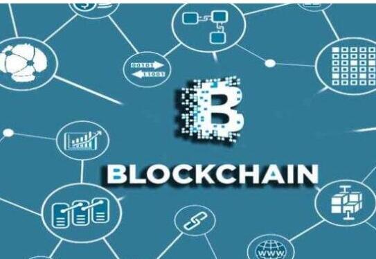 区块链是实现完全数字化的最佳技术