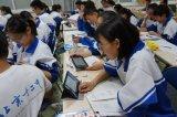 讯飞构建智慧教育产品体系 助力教育教学模式创新