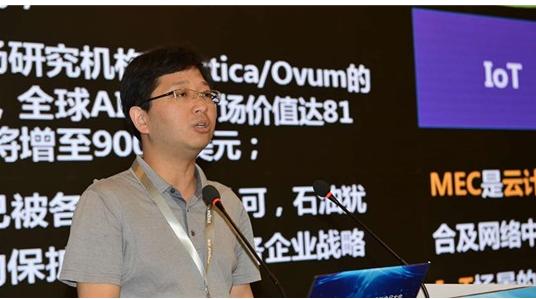 5G将促进MEC发展商业模式呈多元化