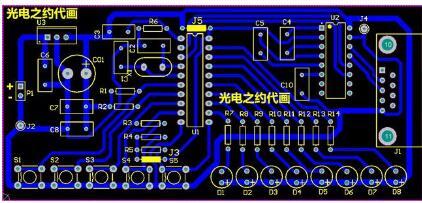印制电路板的通孔电感作用解析