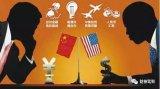 中美贸易战的喧嚣总会过去 中国科技产业量变到质变