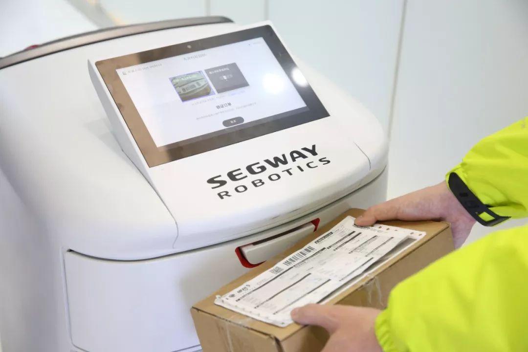 Segway配送机器人能像人一样使用电梯