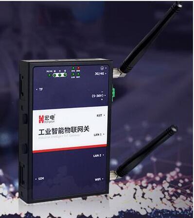 宏电技术公司为制造领域推出了工业智能物联网来到黑煞帮关