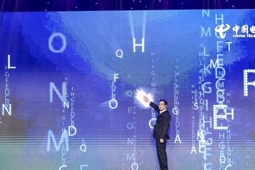 华为助力苏州电信开启了电信5G应用创新体验