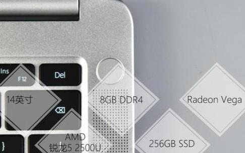觸控新體驗 榮耀MagicBook觸屏銳龍版評測