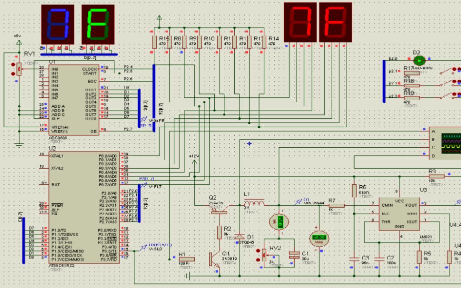 數字PID控制直流電機程序清單資料合集免費下載
