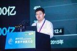 """嘉楠耘智采用臺積電7nm的ASIC芯片 成為討論度最高的""""中國芯"""""""