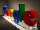 谷歌官方回应现有华为手机将不会受到影响