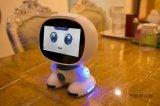 小乐机器人解决妈妈的烦恼 陪伴孩子学习各门功课