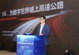华为杨涛详谈5G新发展:未来十年是5G+物联网的时代