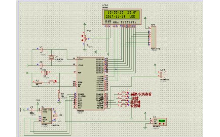 使用C51单片机和Proteus仿真设计多功能电子钟的应用实例资料合集