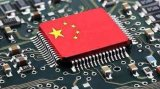 贸易问题上中国其实不怕美国 双方的贸易利益是一样的