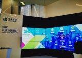中国移动发布5·17宣言 全力打造新型智慧城市运营商