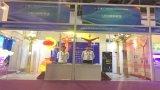 明源照明参加第十一届中博会led照明展览会 又是一个新的里程碑