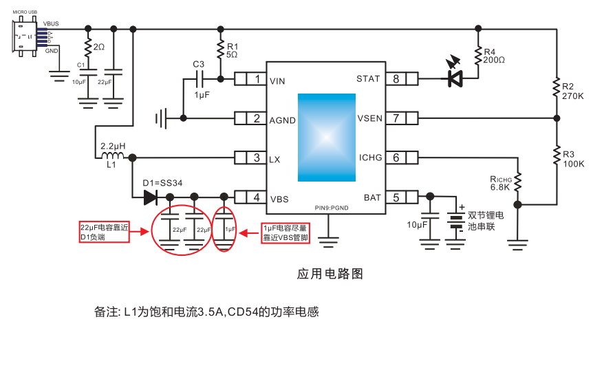 LY4081A 5V输入双节串联自适应锂电池升压充电芯片的数据手册免费下载
