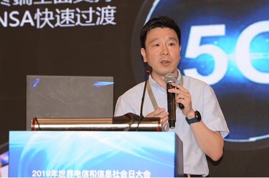 中國電信運營中心副總經理陳力指出5G建網初期面臨四大挑戰