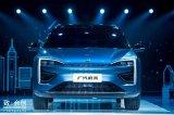 广汽蔚来发布首款概念车 定位为纯电动SUV