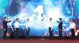 """紫光集团与中国联通联合发布""""5G超级SIM卡"""",..."""