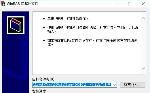 STC ISP一款好用的单片机程序烧录软件应用程序合集免费下载