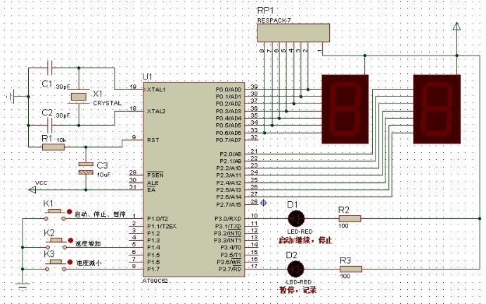 使用C51单片机和Proteus仿真设计跑步机启停速度控制模块的应用实例