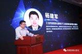 中移智家項目借助中國移動平臺 積極推動智能家居
