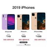 appledsign公布2019 iPhone预测价格 外观曝光