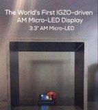 华星光电:全球首款采用有源矩阵驱动的Mini LED背光电视亮相国际显示周