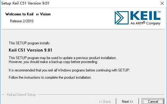 单片机学习编程软件Keil4 9.01应用程序和安装说明资料免费下载