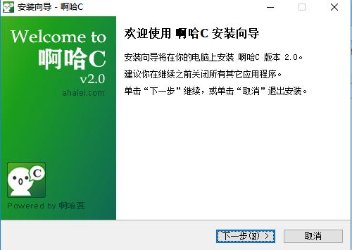 啊哈C语言PDF电子书和啊哈Cv2.0应用程序免费下载