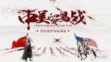 受中美贸易摩擦影响 代工厂加速将产能移往台湾及东南亚