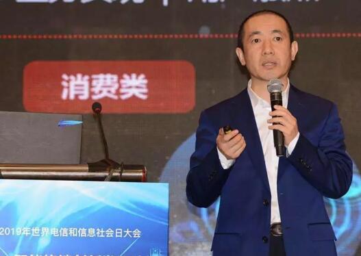 中國聯通董事長王曉初提出了實現四化推動5G終端普及
