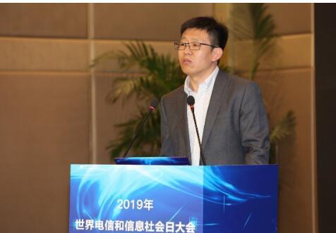 中國聯通在推動5G發展方面的工作思路介紹