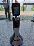 """AI+商业,探讨未来""""机器人+""""生活"""