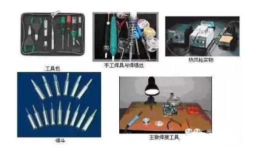 pcb电路板手工焊接技术,手工焊接基本操作方法