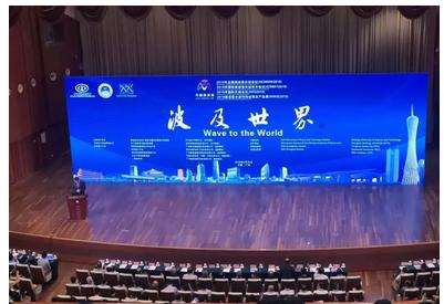 鼎阳科技亮相2019微波毫米波科技成果及产品展