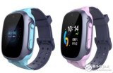 小豹AI电话手表正式发布 首发价299元