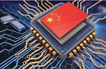 上海市政府表示部分企业研发能力已达7纳米 刻蚀机及光刻机等战略产品已达到或接近国际先进水平