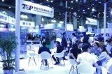 多普光电:做引领未来PCB曝光技术工艺的先驱者!