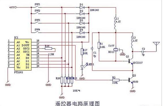 無線電遙控門鈴電路原理圖