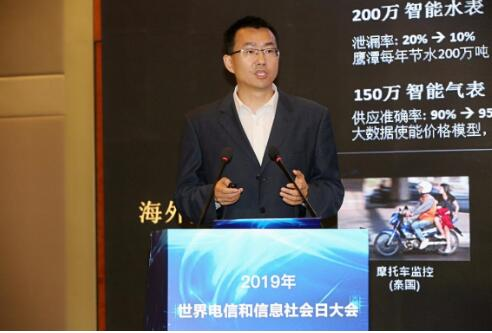 NB-IoT是5G的先行者将向5G mMTC长期演进
