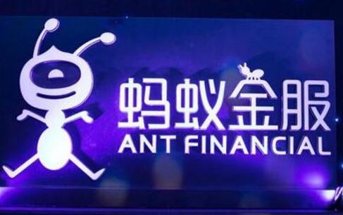 蚂蚁金服公关部张司南表示蚂蚁金服的主要收入来自于区块链技术
