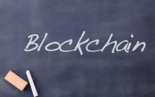 区块链将如何使IT领域更高效更安全