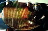 在半导体设计领域,部分企业研发能力已达7纳米